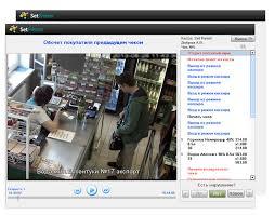 Система контроля кассовых операций и кассы set prisma системы видеонаблюдения