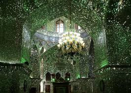 """Résultat de recherche d'images pour """"shiraz"""""""