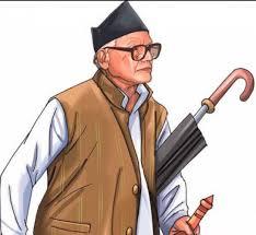 krishna prasad bhattaraiको लागि तस्बिर परिणाम