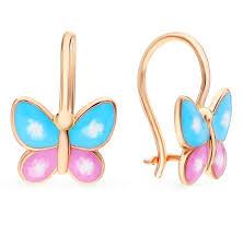 Украшения <b>SOKOLOV</b> с <b>бабочками</b> — купить недорого в ...