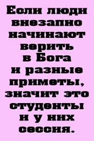 Заказать реферат Ростов на Дону Дипломная работа в Ростове на Дону