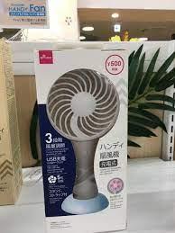 ダイソー ハンディ 扇風機