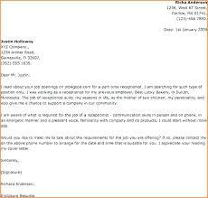 Vet Receptionist Cover Letter Cover Letter Receptionist Vet Clinic