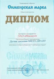 Срок действия диплома о высшем образовании купить А также другими срок действия диплома о высшем образовании купить федеральными законами и иными нормативными правовыми актами Российской Федерации