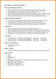 9 Resume Interest Examples Happy Tots