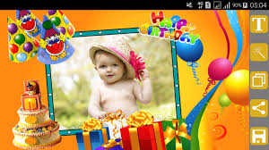 birthday photo frames 1 4 screenshot 9