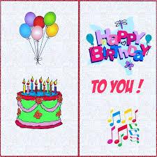 Print A Happy Birthday Card Printable Happy Birthday Cards Templates