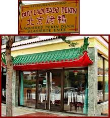 chinese restaurant outside. Open Seven Days Week From 1200 To 1600 And 1800 2400 This Restaurant Has Ample Parking Outside Attractive Clothclad Tables In The Roomy Chinese