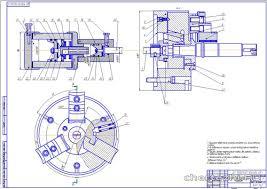 Курсовая работа по технологии машиностроения курсовое  Курсовой проект Разработка технологического процесса на механическую обработку детали Вал тихоходный