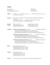 Resume Template 10 Application Form Word Basic Job Appication