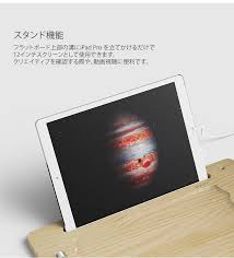 ipad pro stand araree natural wooden flat board pierrette flat board ipad pro