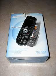 Samsung E880 seul - La galerie