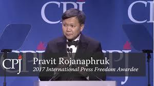 ประวิตร โรจนพฤกษ์' รับรางวัลเสรีภาพสื่อนานาชาติที่นิวยอร์ก | ประชาไท  Prachatai.com