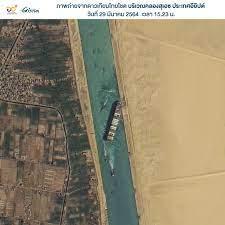 GISTDA เผยภาพถ่ายจากดาวเทียมไทยโชต บริเวณคลองสุเอซ ประเทศอียิปต์ |  สำนักงานพัฒนาเทคโนโลยีอวกาศและภูมิสารสนเทศ (องค์การมหาชน):GISTDA