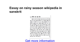 essay on rainy season in sanskrit google docs