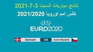 كأس امم اوروبا 2020   نتائج مباريات السبت 3-7-2021 وتأهل الدنمارك الى الدور  نصف النهائي - YouTube
