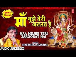hindi bhakti song maa mujhe teri