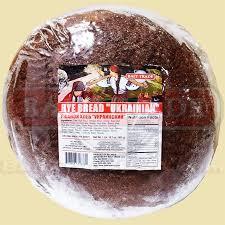 Balt Trade Llc Catalog Belarusian Btb