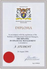Курс Финансовый менеджмент  Экзамен на получение британского the diploma ipfm uk по финансовому менеджменту проводится Финансовой академией Актив которая является единственным в