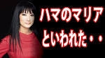 「余貴美子+エロ -アイコラ」の画像検索結果