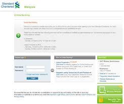 Standard Chartered Bank Online Pakistan