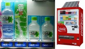 Solar Powered Vending Machine Mesmerizing Ecofriendly Vending Machines Hitting Japan Ubergizmo