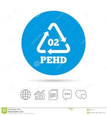 Hd Pe 02 Sign Icon High Density Polyethylene Stock Vector