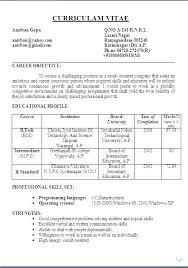 Teaching Resume Format Letter Resume Source