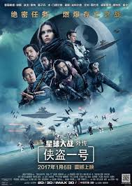 star wars rogue one poster. Delighful One Rogue One A Star Wars Story Movie Poster With One T