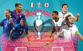 نتيجة وملخص أهداف مباراة إيطاليا وإنجلترا اليوم 11-7-2021 يلا شوت الجديد  إنجلترا مباشر نهائي كأس أمم أوروبا