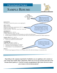 Resume Guide Stanton University