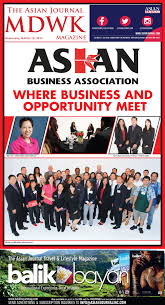 asian business association a space for networking and resources asian business association a space for networking and resources for business growth
