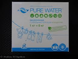<b>стиральный порошок Pure Water</b> - отзыв Экоблогера Kate ...