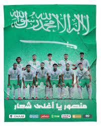 نادي الهلال السعودي - AlHilal Saudi Club - Почетна страница