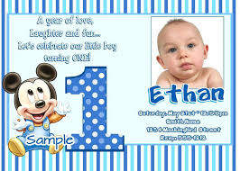Birthday Invitation Card Size Photoshop Free Online Invitations