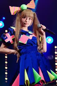 Japanese Pop Charts Kyary Pamyu Pamyu Wikipedia