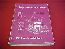 s l225 jpg jeep cj dj 3b 5 5a 6 6a original universal nos parts book catalog manual factory