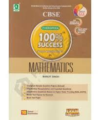 Cbse Sample Papers For Class Ix First Term   CBSE Board Exam     lbartman com