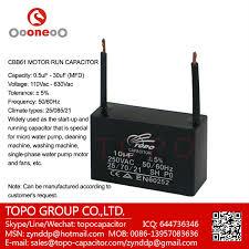 cbb61 capacitor wire diagram cbb61 image wiring lowes capacitor cbb61 4 wire lowes capacitor cbb61 4 wire on cbb61 capacitor wire diagram