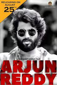 Arjun Reddy 40 Photo Gallery IMDb Impressive Love Expretionce Mod Off Fotos Love Fotos Indian Telugu