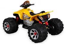 <b>Детский электромобиль квадроцикл</b> на аккумуляторе 12V цвет ...