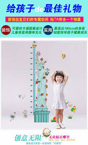 liberty bedroom wall mural: mj cartoon statue of liberty height stickers murals animal owl wall decals lovely wall art