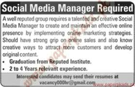 Social Media Managers Jobs - Jang Jobs Ads 30 October 2016 - Paperpk