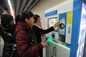 Plastic Bottle Recycling Vending Machine Beauteous PASSENGERS TRADE TRASH FOR SUBWAY TICKETS IN BEIJING Do It