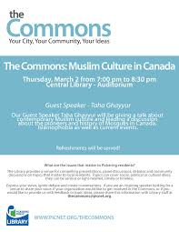 event presentation muslim culture in by taha ghayyur mar event presentation muslim culture in by taha ghayyur mar 2 2017 pickering library myinkspiration