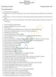 cbse sample papers for class philosophy aglasem schools more cbse class 12 sample paper for philosophy