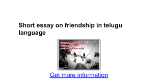 short essay on friendship in telugu language google docs
