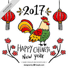 Image result for happy Chinese new year 2015