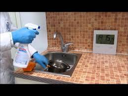 <b>Средство</b> для чистки духовок и микроволновых печей «<b>Мистер</b> ...