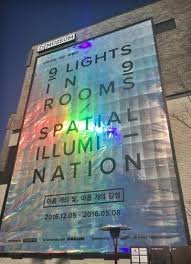 photo essay lights in rooms spatial illumination willful 0754